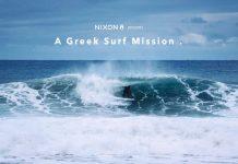 Kann es in Griechenland bessere Wellen geben?