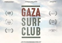 Gaza Surf Club